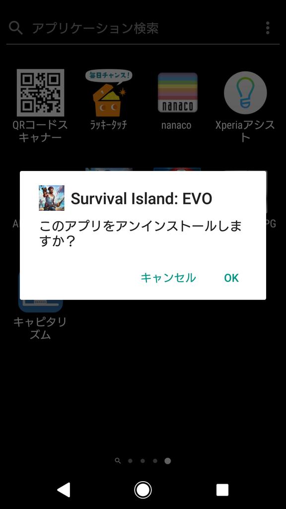 f:id:yuto3594:20181116210520p:plain