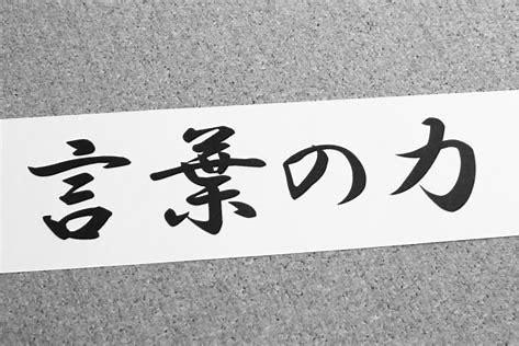 f:id:yuto_net:20180523133853j:plain