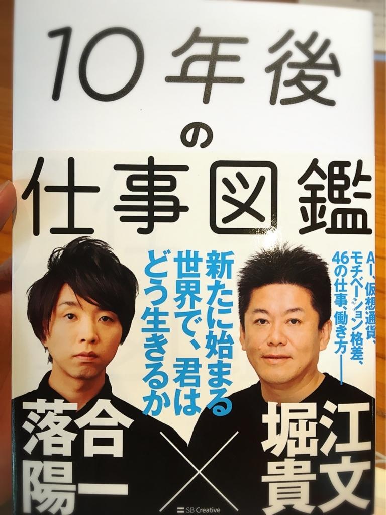 f:id:yuto_net:20180525225601j:plain