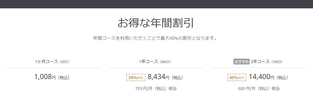 f:id:yutochiba:20180311015437p:plain