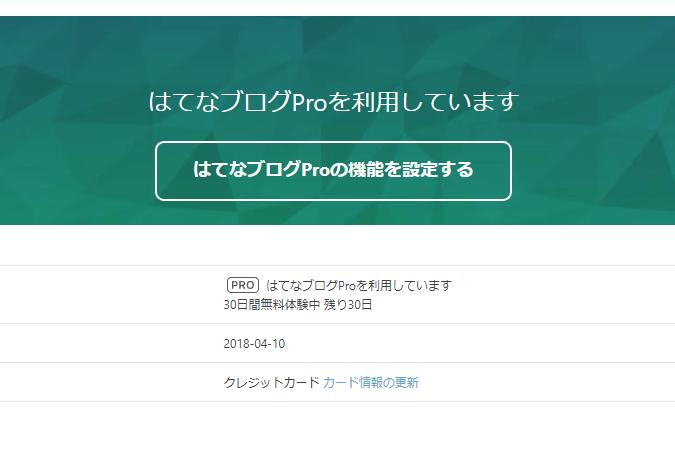 f:id:yutochiba:20180311020240p:plain