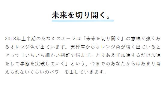 f:id:yutochiba:20180312083214p:plain