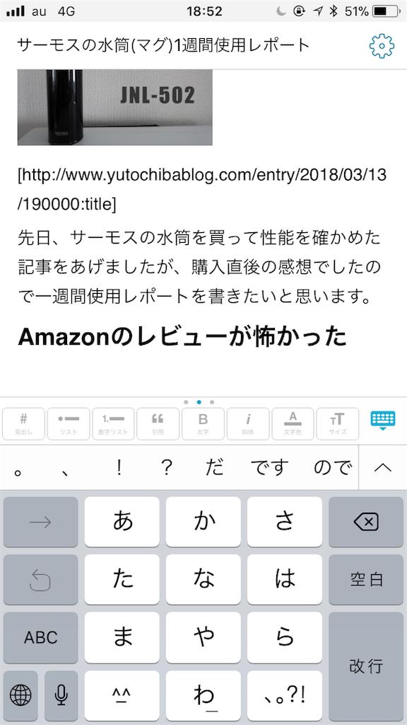 f:id:yutochiba:20180315190537p:plain