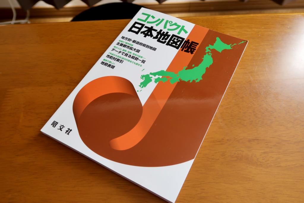 f:id:yutochiba:20180326095804p:plain