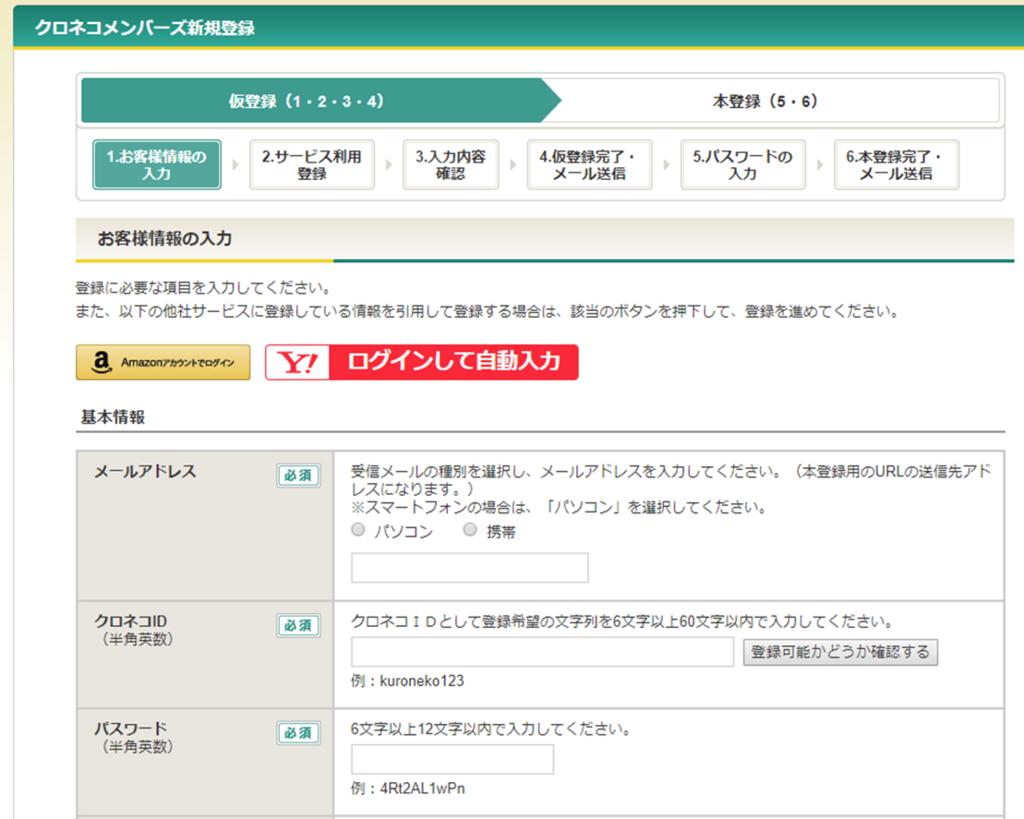 f:id:yutochiba:20180330152117p:plain