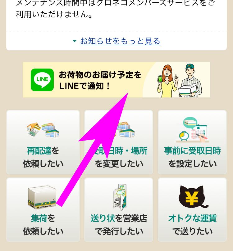 f:id:yutochiba:20180330154331p:plain