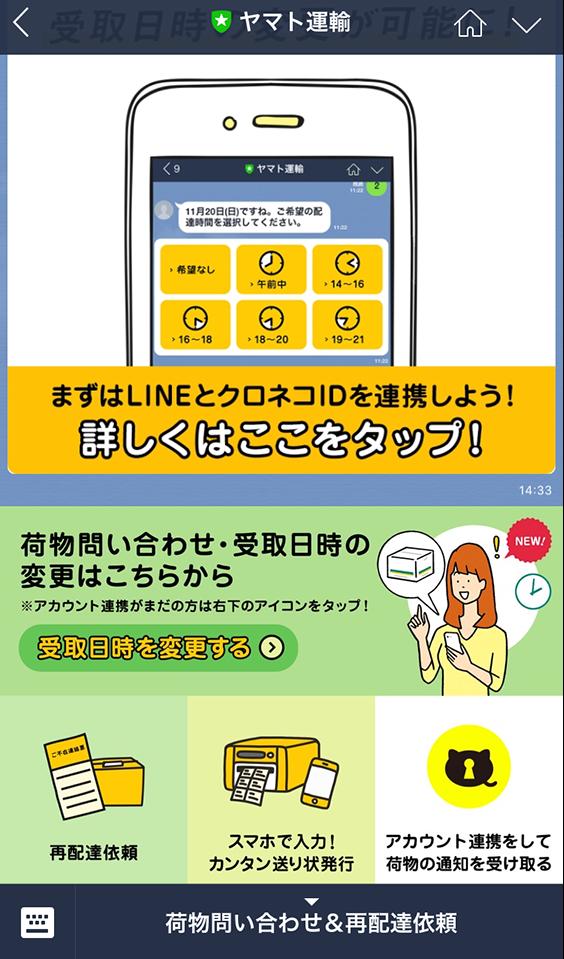f:id:yutochiba:20180330154604p:plain