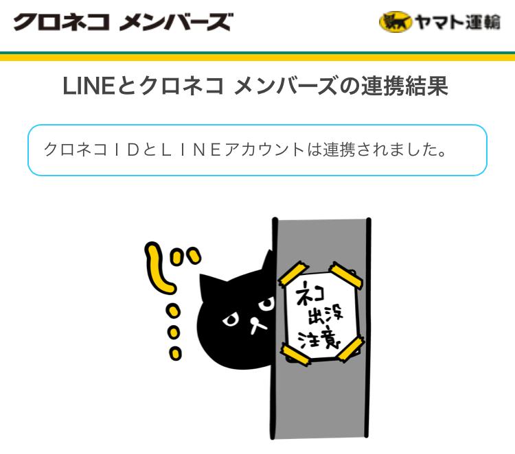 f:id:yutochiba:20180330154732p:plain