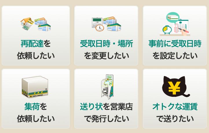 f:id:yutochiba:20180330154922p:plain