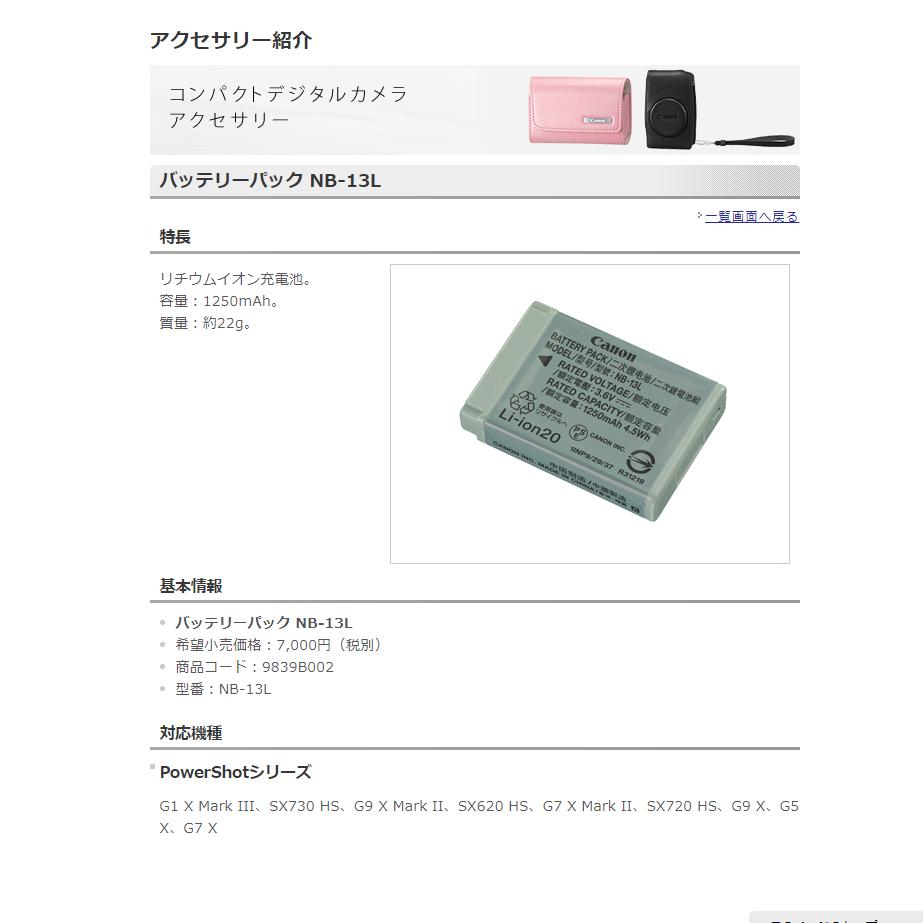 f:id:yutochiba:20180331110147p:plain