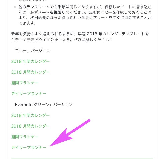 f:id:yutochiba:20180402093932p:plain