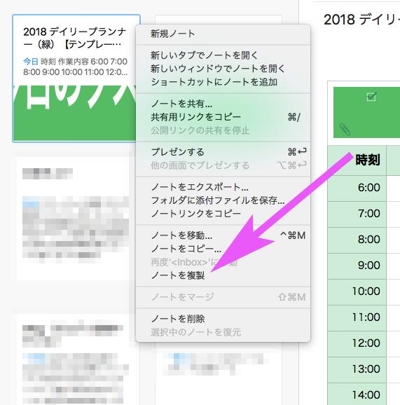 f:id:yutochiba:20180402094601p:plain