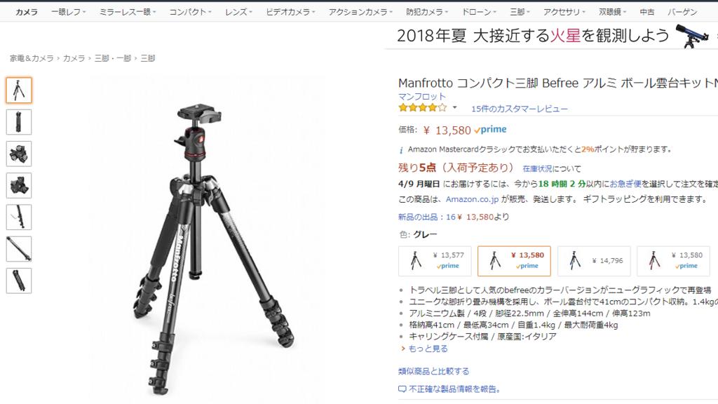 f:id:yutochiba:20180406215358p:plain
