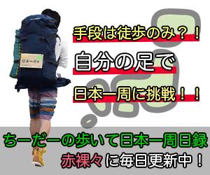 f:id:yutochiba:20180406231930p:plain