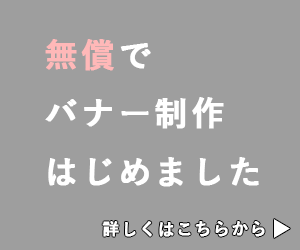 f:id:yutochiba:20180407002912p:plain