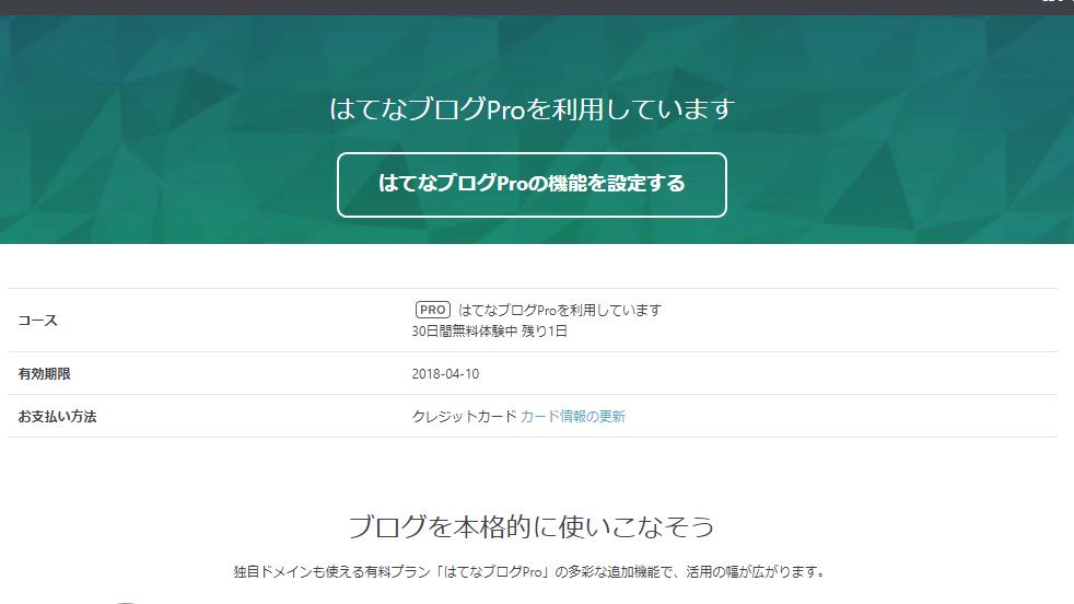 f:id:yutochiba:20180409133429p:plain