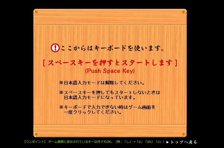 f:id:yutochiba:20180415233613p:plain