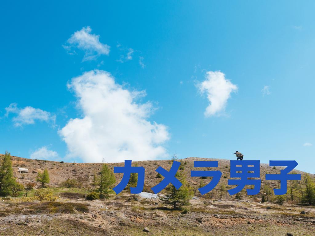 f:id:yutochiba:20180416180617j:plain