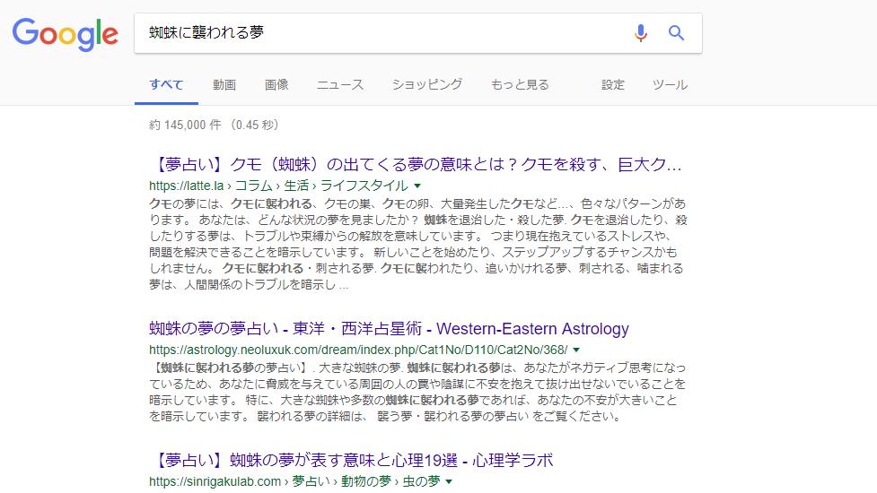 f:id:yutochiba:20180424071817p:plain