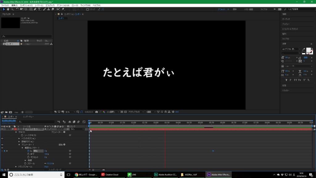 f:id:yutochiba:20180424235421j:plain