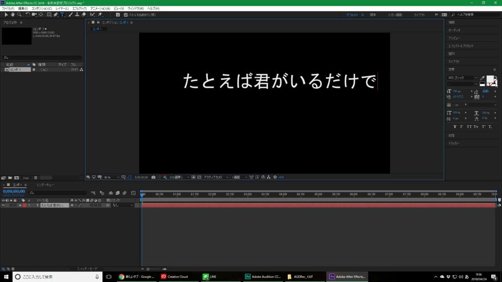 f:id:yutochiba:20180424235510j:plain