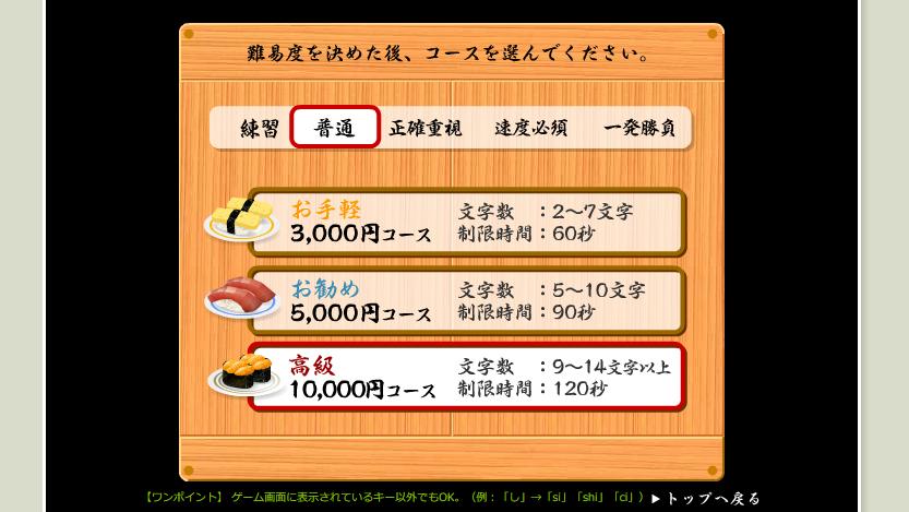 f:id:yutochiba:20180425010900p:plain