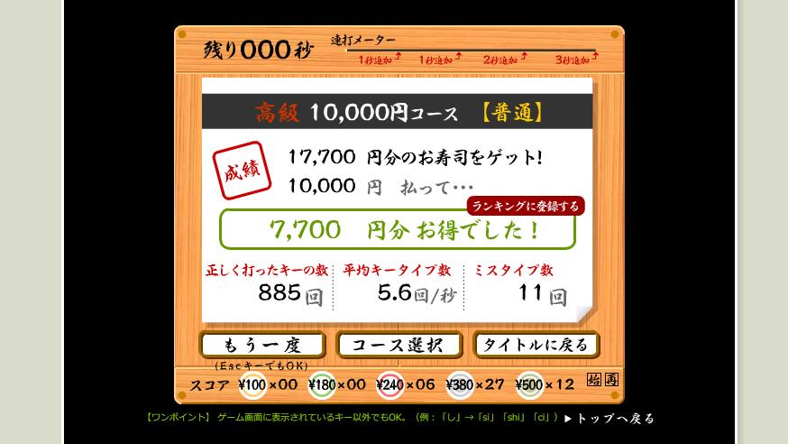 f:id:yutochiba:20180425011911p:plain