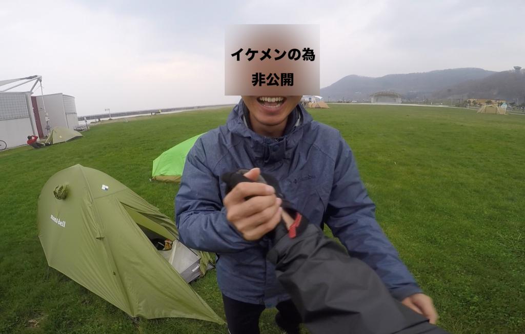 f:id:yutochiba:20180430225229j:plain