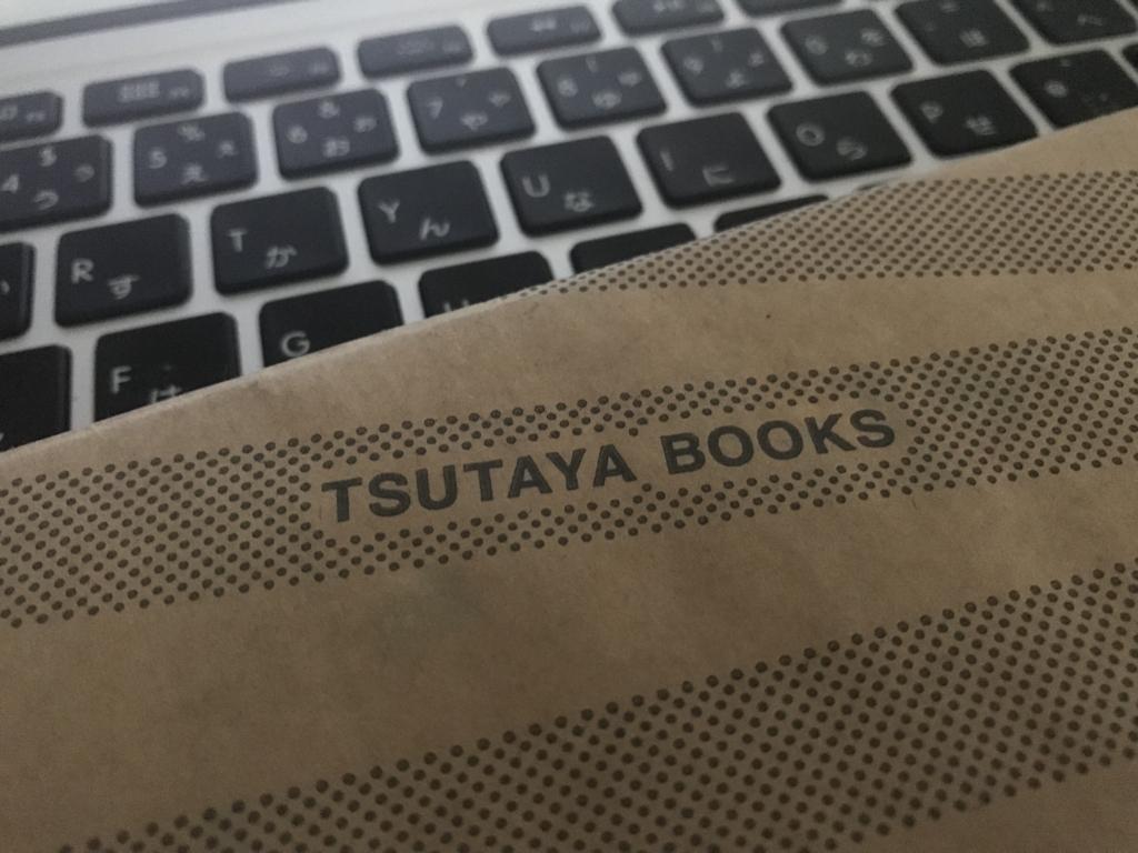 f:id:yutochiba:20180502164258j:plain