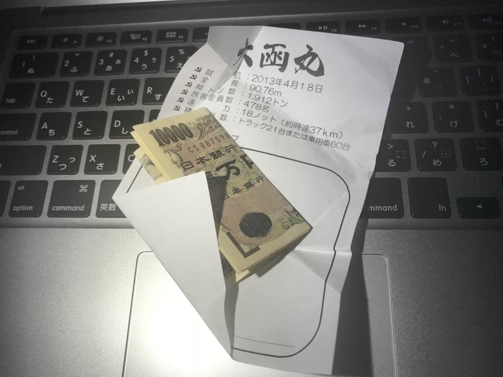 f:id:yutochiba:20180503233329j:plain