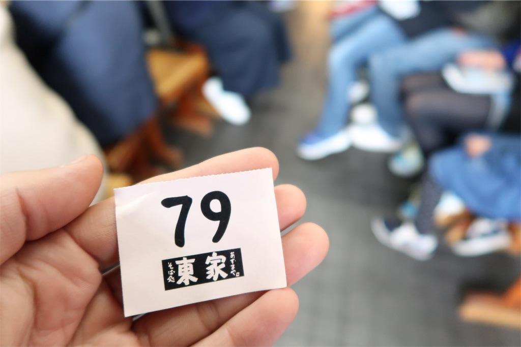 f:id:yutochiba:20180505211034j:image