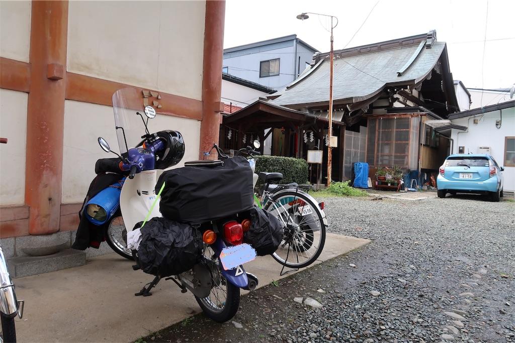 f:id:yutochiba:20180505211157j:image
