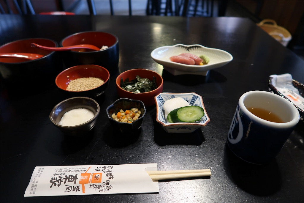 f:id:yutochiba:20180505211700j:image