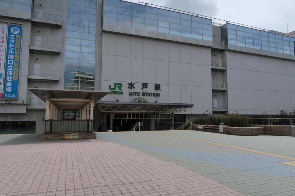 f:id:yutochiba:20180509172331j:plain