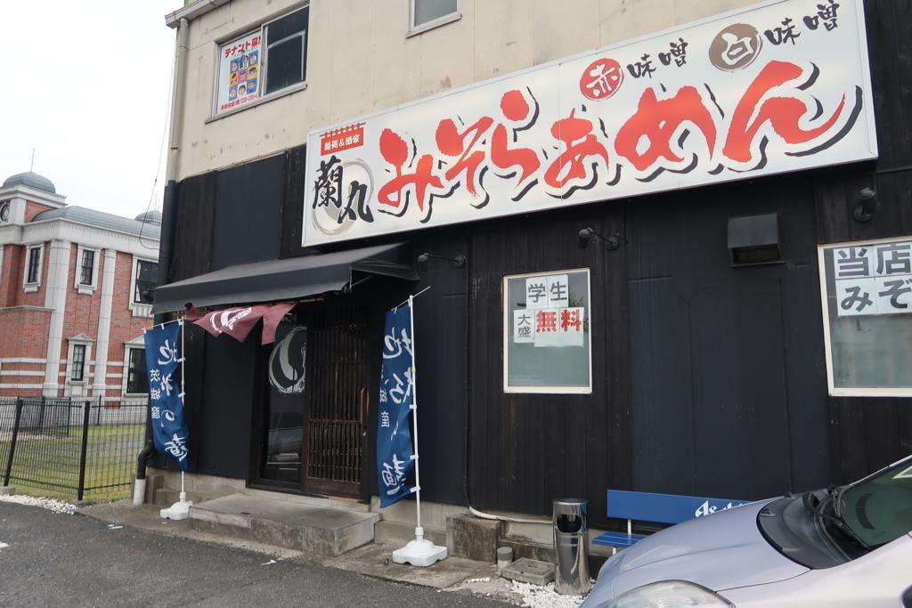 f:id:yutochiba:20180509172848j:plain