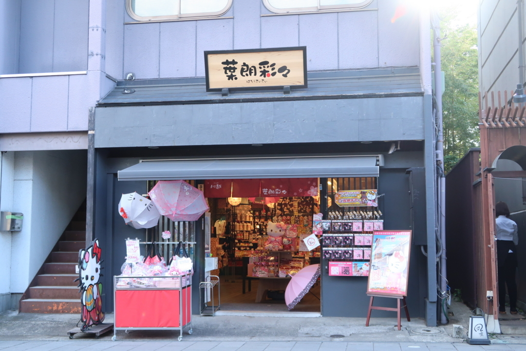f:id:yutochiba:20180513214607j:plain
