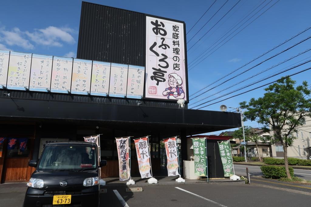 f:id:yutochiba:20180513223423j:plain