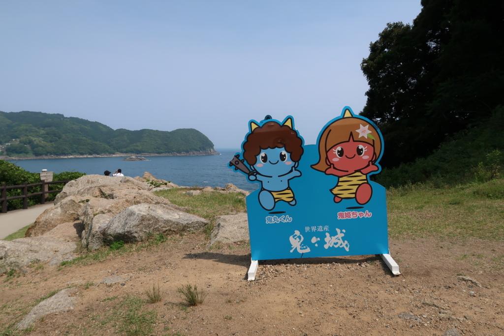 f:id:yutochiba:20180519182825j:plain