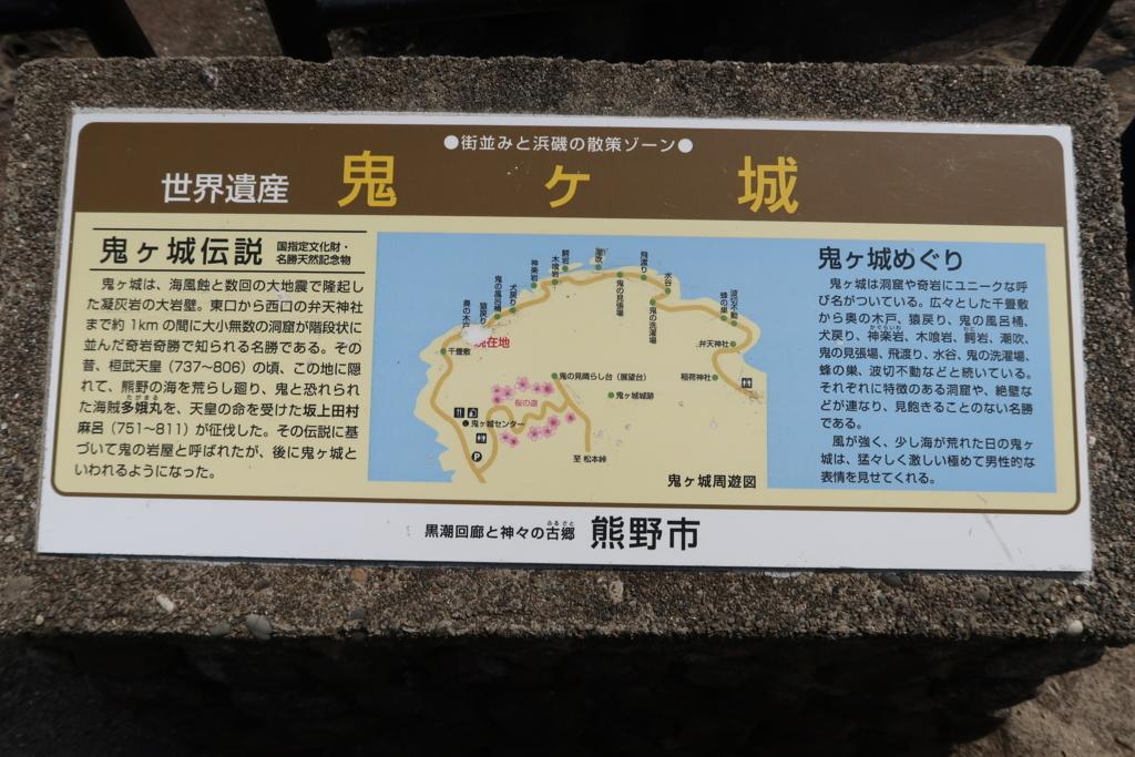 f:id:yutochiba:20180519184138j:plain