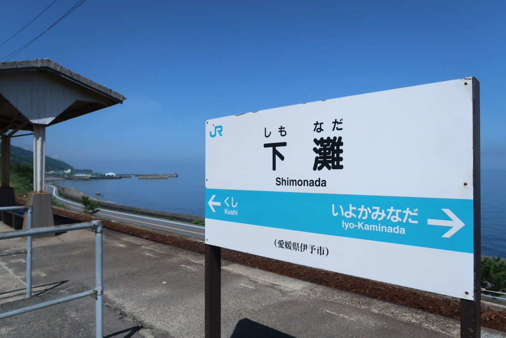 f:id:yutochiba:20180527081708j:plain