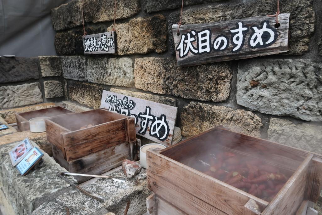 f:id:yutochiba:20180604233219j:plain