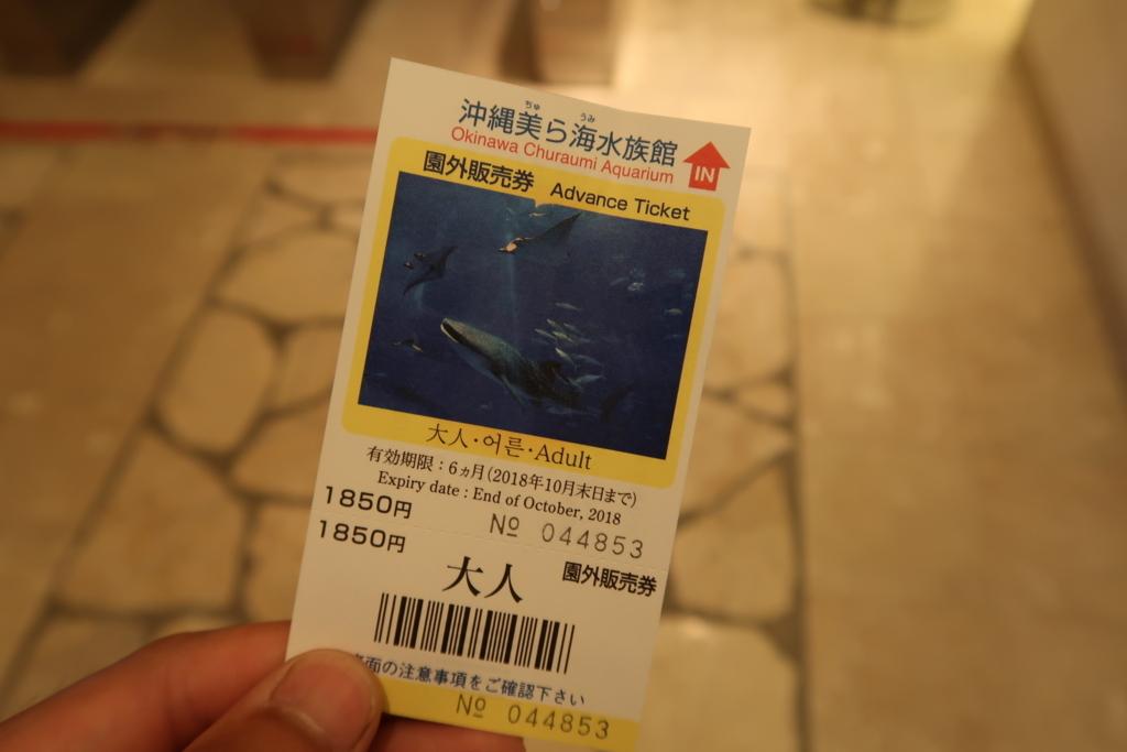 f:id:yutochiba:20180609235559j:plain
