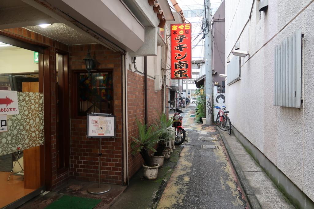 f:id:yutochiba:20180613214337j:plain
