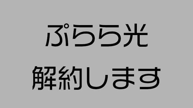 f:id:yutochiba:20180620230528j:plain