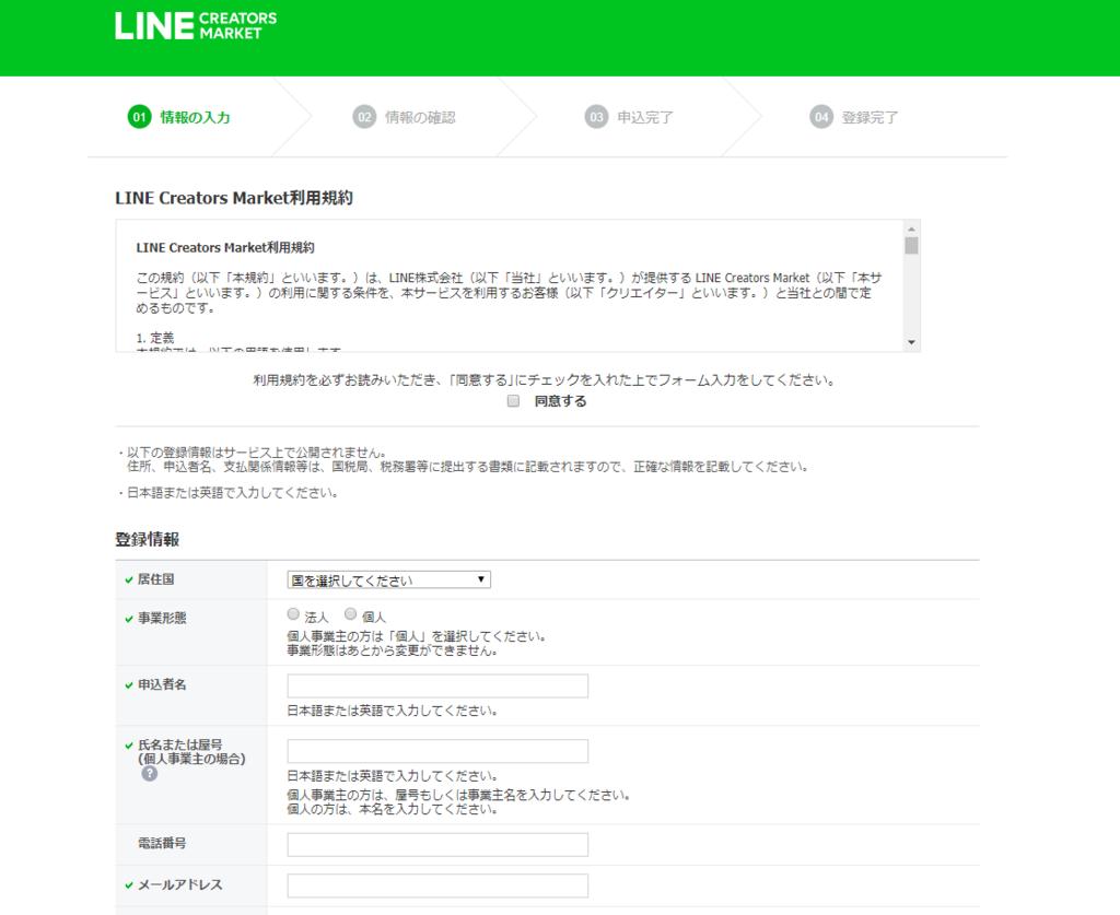 f:id:yutochiba:20180704205315p:plain