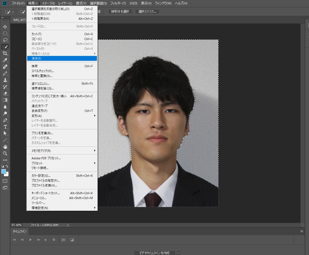 f:id:yutochiba:20180709224336p:plain