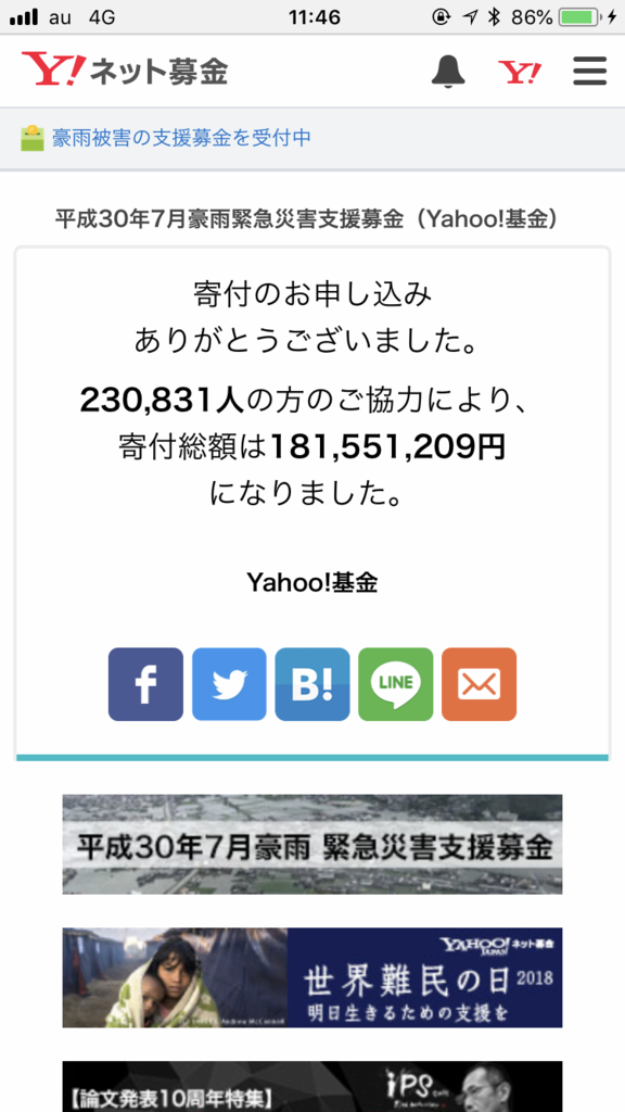 f:id:yutochiba:20180710163119p:plain