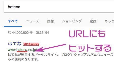 f:id:yutochiba:20180725213731j:plain