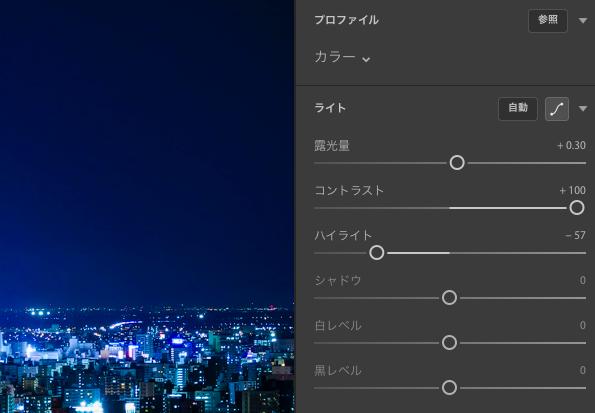 f:id:yutochiba:20180726001949p:plain