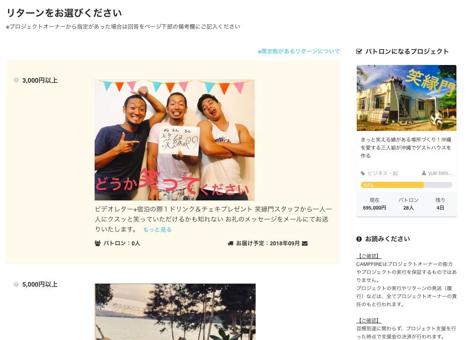 f:id:yutochiba:20180801201456p:plain